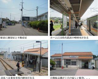 シリーズ☆川越線の駅